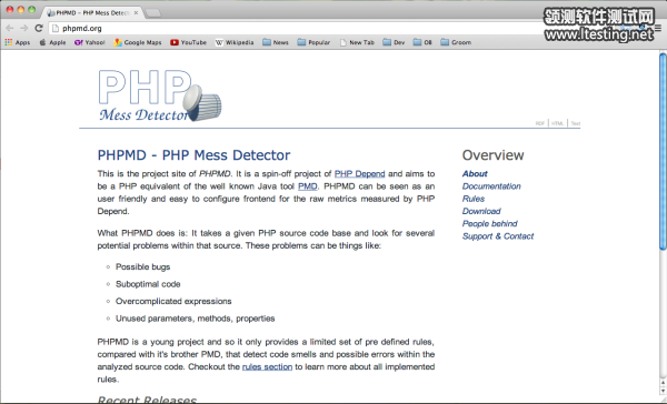 Best PHP Debugging tool - phpmd